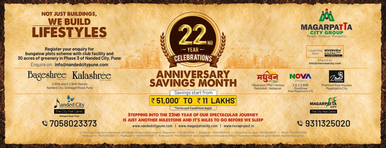anniversary-saving-month-22nd